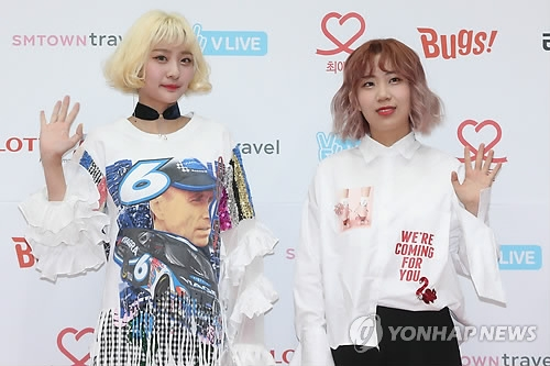 A file photo of K-pop indie duo Bolbbalgan4 (Yonhap)