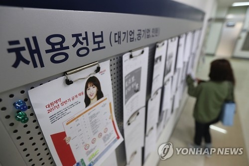 (LEAD) S. Korea's jobless rate rises to 3.8 pct in June - 1