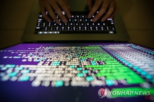 S. Korea to allow fintech firms to offer int'l money transfer services - 1