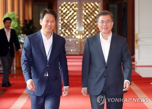 Cheong Wa Dae official hints at giving up extra budget, keeping nominees - 1