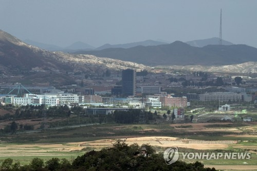 This file photo taken May 15, 2017, shows the Kaesong Industrial Complex, a joint factory zone in North Korea's border city of the same name. (Yonhap)