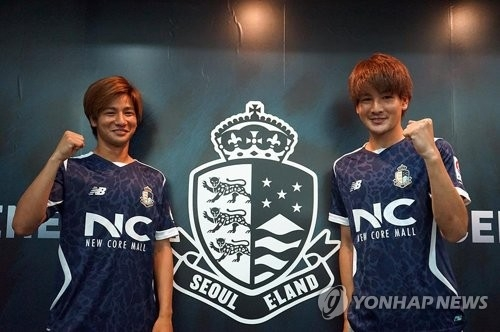 This photo released by Seoul E-Land FC on July 26, 2017, shows Japanese footballing brothers Tomoki Wada (L) and Atsuki Wada. (Yonhap)