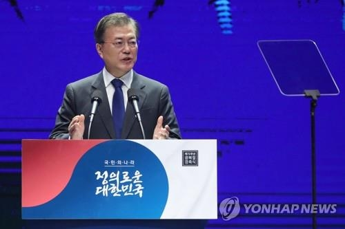 President Moon Jae-in delivers a speech at a ceremony marking the 72nd anniversary of the country's liberation from the 1910-1945 Japanese colonial rule on Aug. 15, 2017, at the Sejong Center For The Performing Arts in Seoul. (Yonhap)