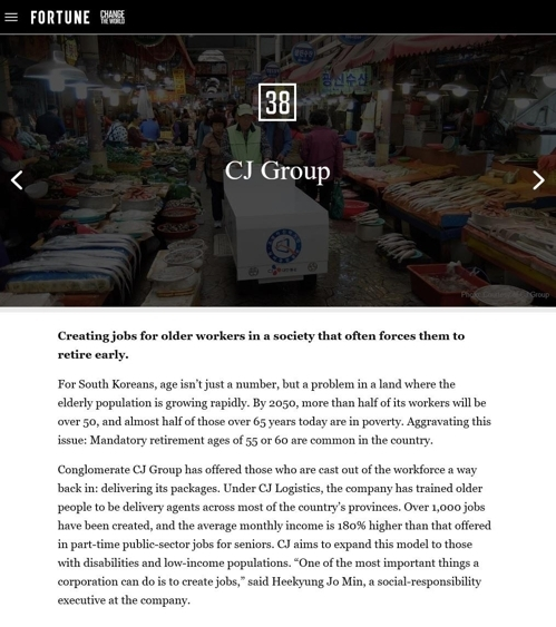 CJ Group makes Fortune's 'Change the World' list - 1
