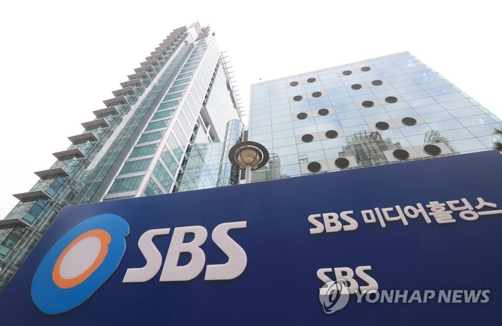 SBS chairman resigns amid allegations of interference in news coverage - 1