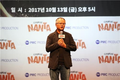 (Yonhap Feature) Off Broadway show 'Nanta' faces unexpected obstacle, seeks breakthrough abroad