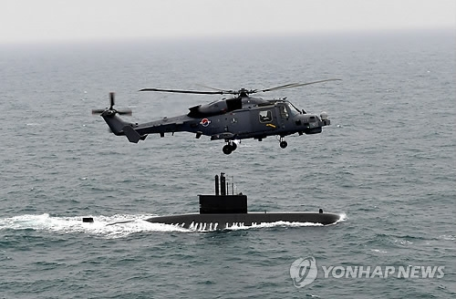 A South Korean Navy AW-159 Wildcat helicopter participates in an anti-submarine exercise in the Yellow Sea in this file photo provided by the Navy. (Yonhap)