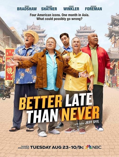 "A poster for ""Better Late Than Never"" (Yonhap)"