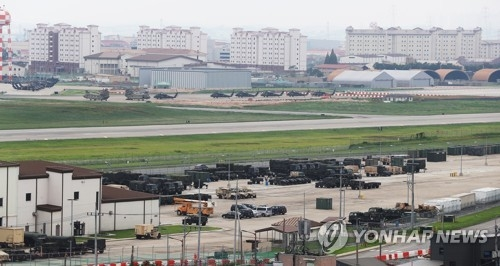 Camp Humphreys (Yonhap file photo)
