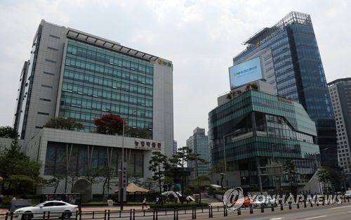 An undated file photo of the headquarters of Nonghyup Financial Group Inc. in Seoul (Yonhap)