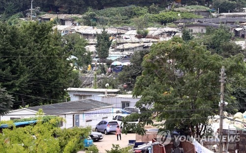 A file photo of Guryong Village in southern Seoul, which is set to be expropriated for the construction of a housing complex (Yonhap)