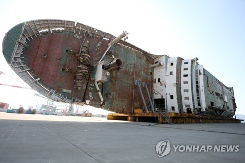 Cabinet to approve 50.5 bln won for Sewol's raising, search - 1