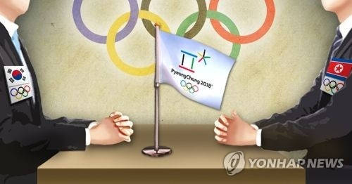 (7th LD) Koreas to field joint women's hockey team for Olympics, march together at opening ceremony - 2