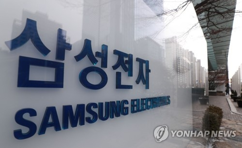 (News Focus) Samsung's stock split move to make it possible for ordinary investors to buy-sell shares - 1
