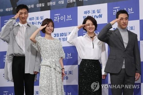 "Cast members of tvN's new series ""Live"" pose for photos during a media event at a hotel in southern Seoul on March 6, 2018. (Yonhap)"