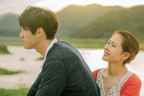 "A still from ""Be With You"" (Yonhap)"