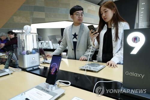 Visitors take a look at Samsung Electronics Co.'s Galaxy S9 smartphone at a store in Seoul in this file photo taken March 16, 2018. (Yonhap)