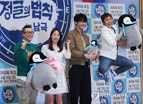 "Producer Kim Jin-ho (L) and three members of ""Law of the Jungle"" pose for photos during a press event at the SBS headquarters in Seoul on April 12, 2018. (Yonhap)"