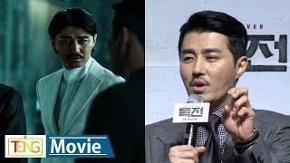 Actor Cha Seung-won in 'Believer' press conference - 2