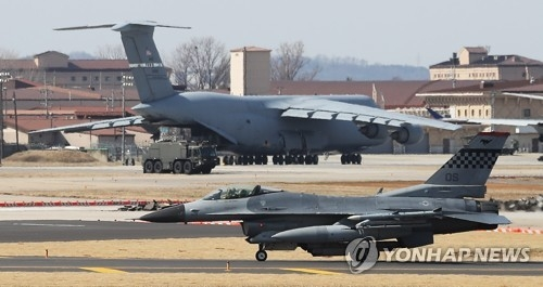 The photo filed March 20, 2018, shows a F-16 fighter jet of the U.S. Air Force stationed at Osan Air Base, south of Seoul. (Yonhap)