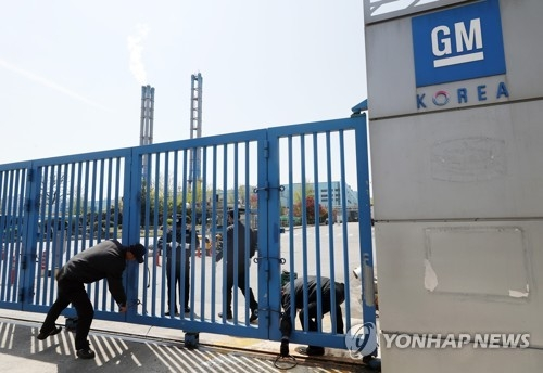 In this file photo, taken April 18, 2018, workers close the main gate of GM Korea Co.'s factory in Bupyeong, west of Seoul. (Yonhap)