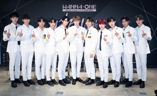This photo of Wanna One was provided by Swing Entertainment. (Yonhap)