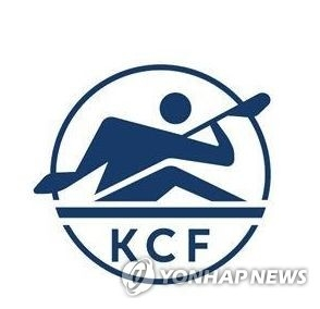 This undated file image provided by the Korea Canoe Federation shows the organization's logo. (Yonhap)