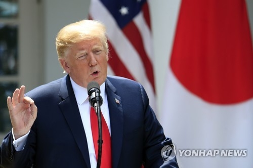 This AP file photo shows U.S. President Donald Trump. (Yonhap)