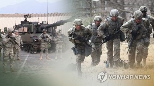 This image, provided by Yonhap News TV, shows U.S. forces in South Korea. (Yonhap)