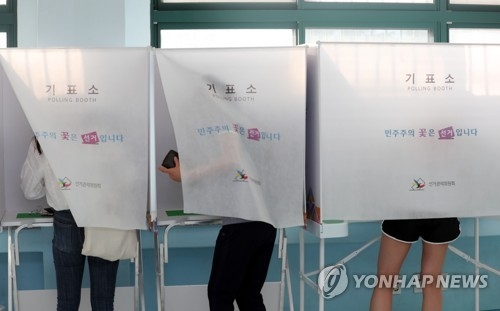 (4th LD) Ruling party scores overwhelming win in local elections
