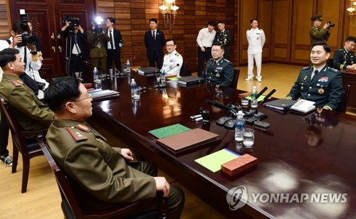 (3rd LD) Koreas holding military talks to discuss easing tensions