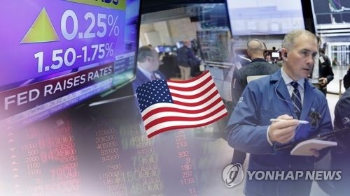 S. Korea remains guarded against potential fallout as U.S. Fed signals faster rate hikes