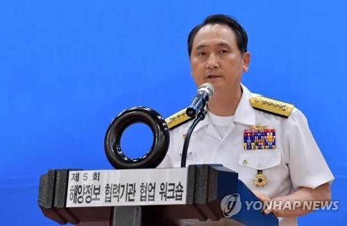 S  Korea's navy chief to visit Turkey, Indonesia, Vietnam