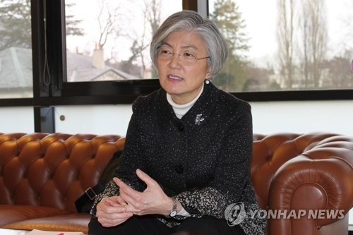South Korean Foreign Minister Kang Kyung-wha in a file photo. (Yonhap)
