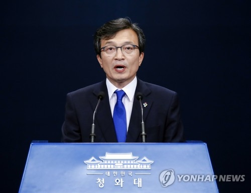 Presidential spokesman Kim Eui-kyeom (Yonhap file photo)