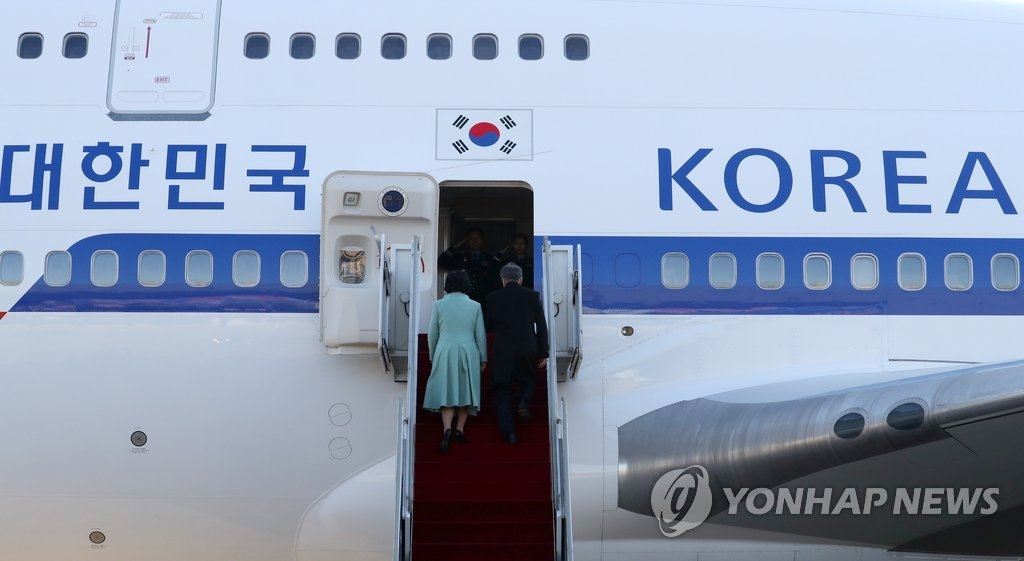 This file photo shows South Korea's presidential jet. (Yonhap)