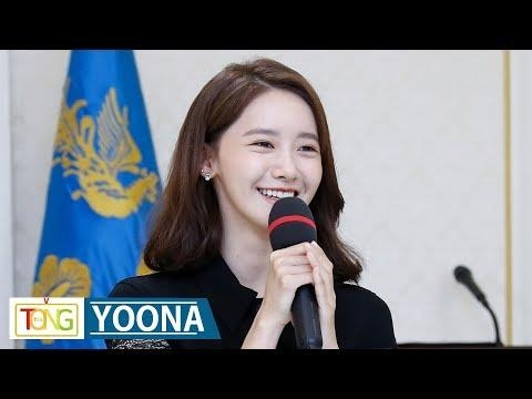 Yoona attends a luncheon at Cheong Wa Dae - 2