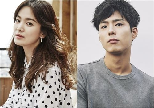 These photos provided by United Artists Agency and Blossom Entertainment show Song Hye-kyo (L) and Park Bo-gum (R). (Yonhap)