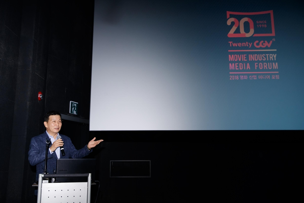 (LEAD) CGV aims to secure 10,000 screens in 11 countries by 2020