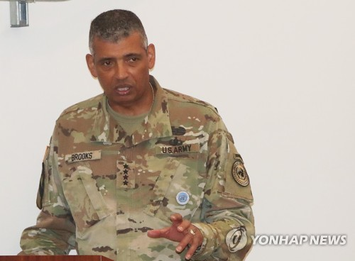 Gen. Vincent Brooks, the commander of the United Nations Command, speaks during a ceremony at Camp Humphreys, a sprawling U.S. military complex in Pyeongtaek, 70 kilometers south of Seoul, on July 30, 2018. (Yonhap)