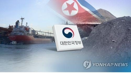 N. Korean coal, pig iron shipped to S. Korea, potentially in violation of int'l sanctions