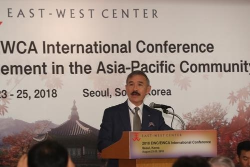U.S. Ambassador to South Korea Harry Harris speaks at a Seoul conference hosted by the East-West Center on Aug. 24, 2018. (Yonhap)