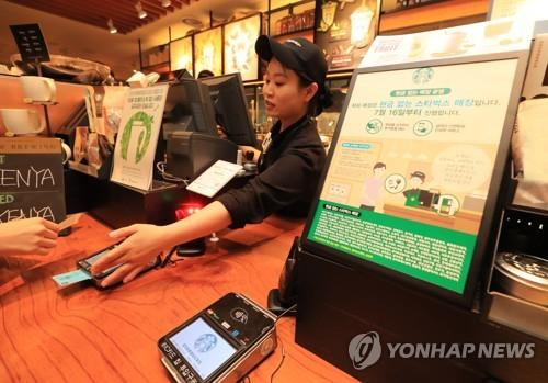 (Yonhap Feature) Cashless economy encroaches on everyday life