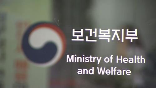 S. Korea has most hospital beds, equipment among OECD member states
