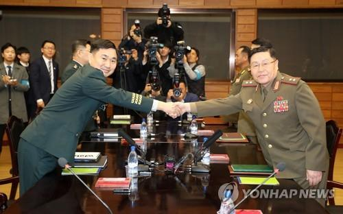 (2nd LD) Koreas to each withdraw 11 border guard posts by November, launch joint military committee