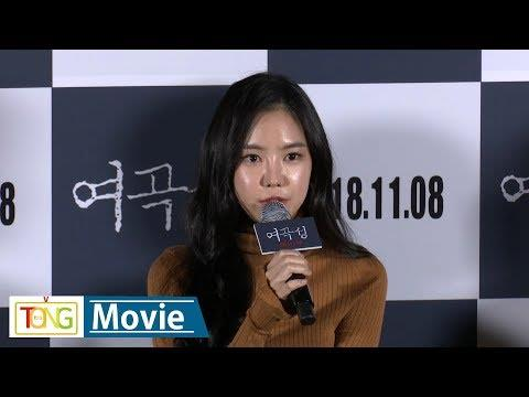 Son Na-eun of Apink attends press screening for 'The Wrath' - 2