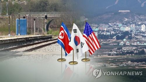 N. Korean media condemn S. Korea-U.S. working group, joint military drill - 1