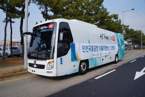 The photo provided by Incheon International Airport Corp. shows the test driving of an autonomous shuttle bus. (Yonhap)