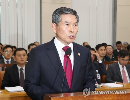(LEAD) Minister: N. Korea eliminated 636 mines from Panmunjom area