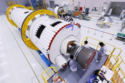 S. Korea to test launch space rocket engine on Nov. 28 - 1
